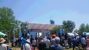 日本青年会議所茨城ブロック協議会様 記念事業開催