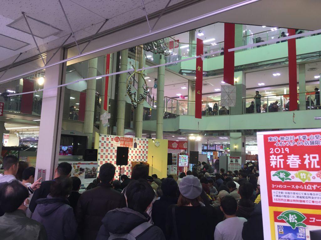 2019年1月1日新春お笑いショー!