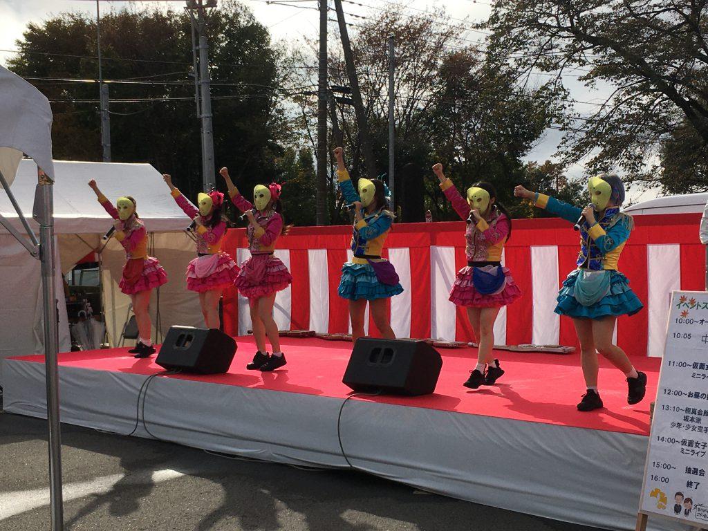 栃木県那須市企業イベント